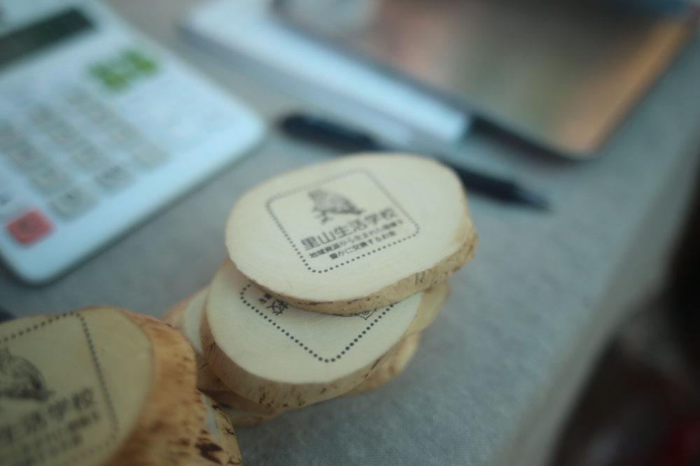 里山のエゴノキから手作りされたワンデイ地域通貨。それぞれ形も違ってデザインもかわいい!