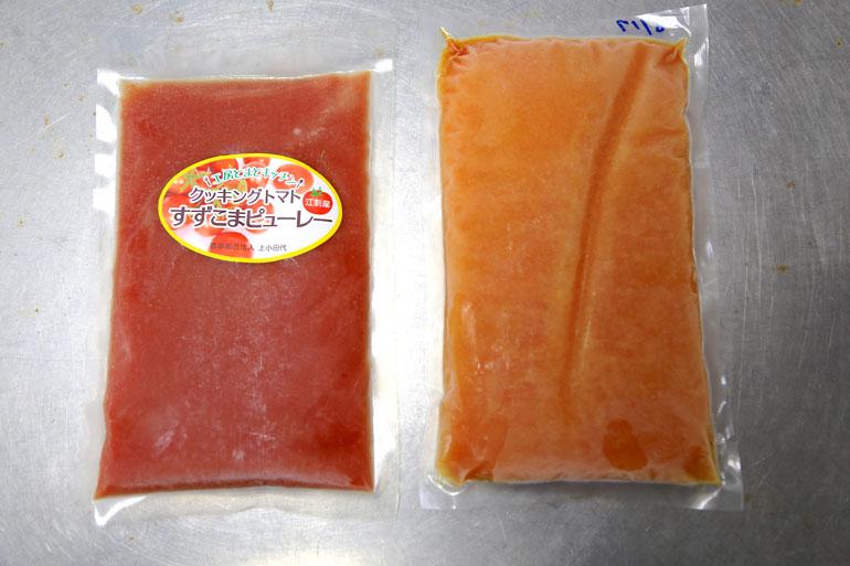 写真右が生食用の桃太郎。左がすずこまを使用したトマトピューレ。加熱処理しても色鮮やかです。