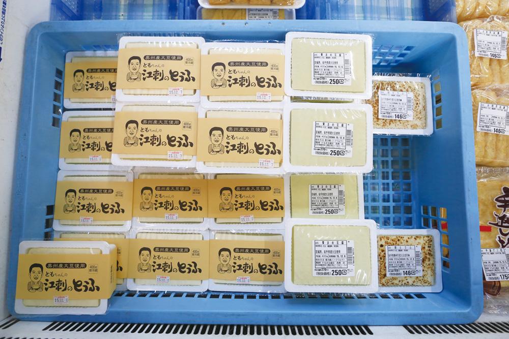 市民の台所的存在「産直・江刺ふるさと市場」りんごや金札米の産地でも知られる江刺区にあり、生鮮食品はもちろん、地酒や地元の銘菓なども販売しています。地元ならではの商品はおみやげにもぴったり。